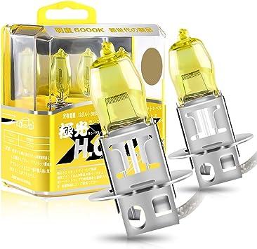 H1 100 W Halogen Scheinwerfer Leuchtmittel Gelb 2800 K 12 V Nebelscheinwerfer Auto Drl 2 Stück Auto