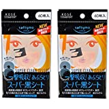 【セット品】ソフティモスーパーあぶらとり黒シート 60枚×2個セット