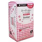 ダッコ dacco お産用パッド スイート Sweet Sサイズ(9cm×23.5cm) 20個入