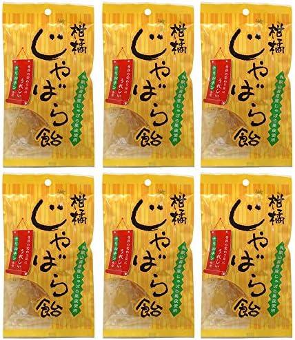 柑橘じゃばら飴(じゃばら果皮使用)90g×6袋セット