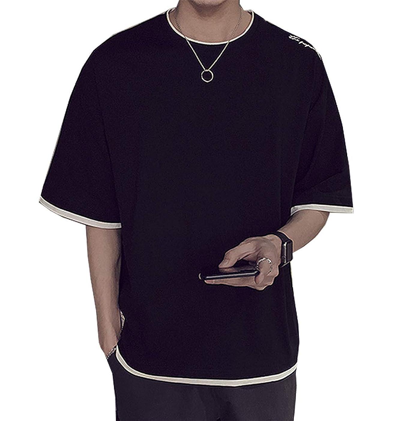 カトリック教徒コロニアル公[ロイ] インナーシャツ 『俺の 肌着 』DRY&AIR [3枚組] メンズ クールビズ 対応 インナー シャツ 無地