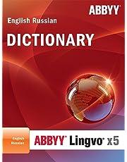 ABBYY Lingvo X5 Professional Edition English - Russian [Download]