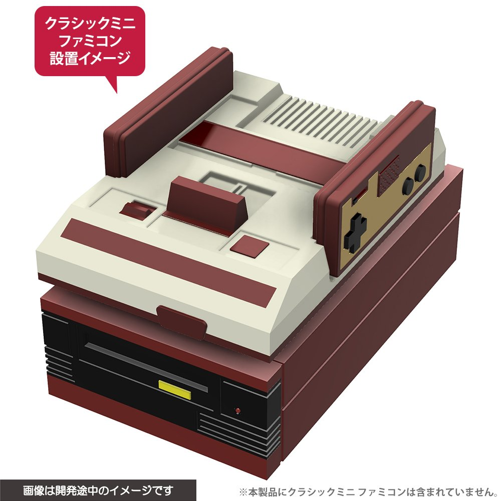 The Nintendo classic (not so) mini thread