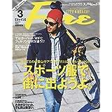 Fine 2018年3月号 小さい表紙画像