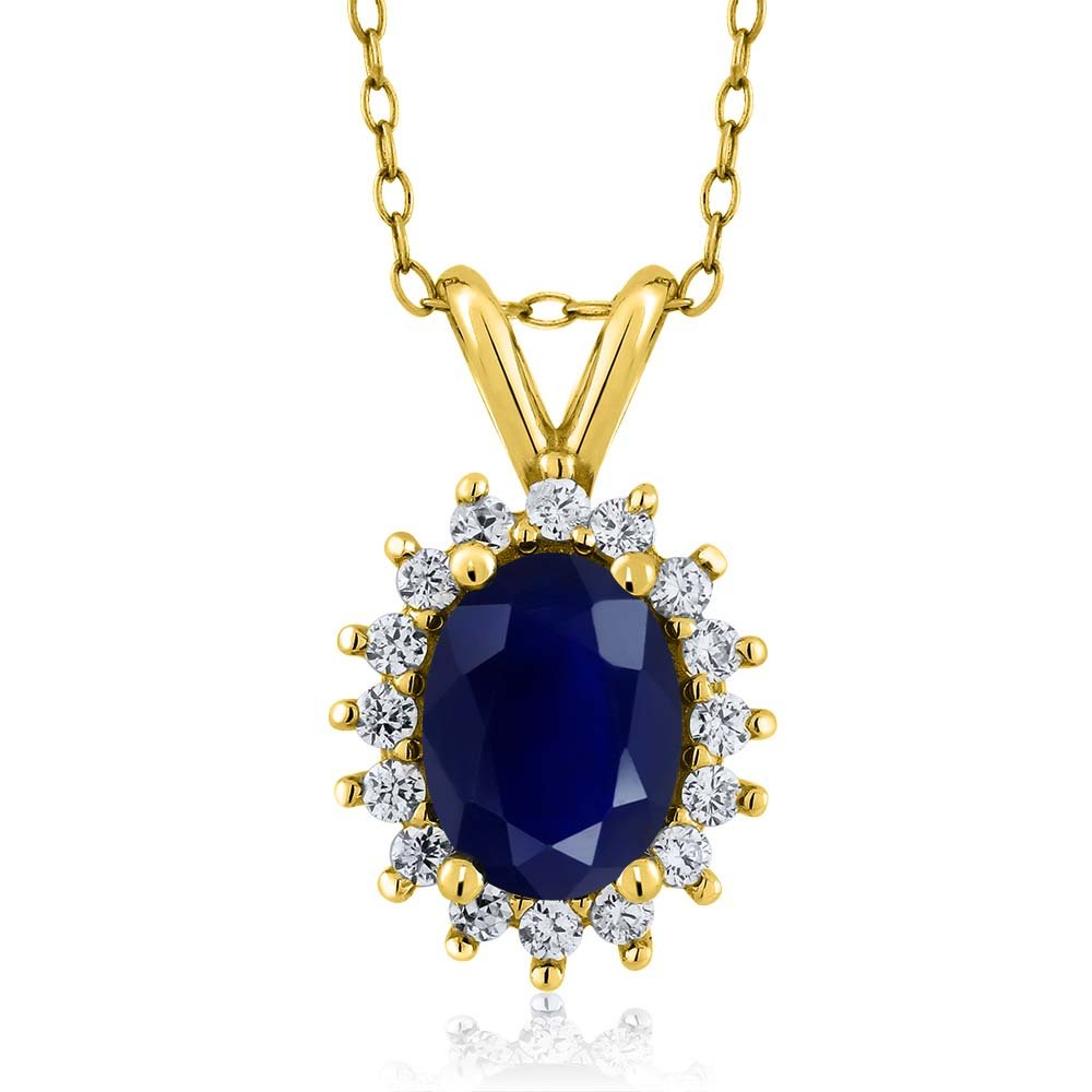 14K Yellow Gold Oval Blue Sapphire Pendant Necklace (2.03 Cttw, With 18 inch Chain)