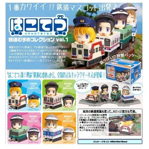Vente Collection - (Tommy Tech) est Kotetsu: BOX la vente de chemin de fer fille Collection (1BOX8 pièces) modèle de chemin de fer Tomytec N jauge fer vapeur (5/19)