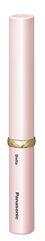 8位 パナソニック 電動歯ブラシ ポケットドルツ ペールピンク EW-DS1A-PP