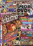 パチンコ必勝ガイドVENUS SPECIAL DVD BOX vol.4 (GW MOOK 341)