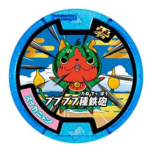 Gashapon Yokai Watch Yokai medal U vol.4 Suika-nyan normal (type:DX Yokai Watch U prototype / Yokai pad S Japanese version only)
