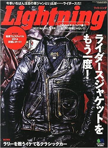 Lightning Japanese Men S Magazine January 2015 Issue Japanese Edition Jan 1 Lightning 4910191450156 Amazon Com Books