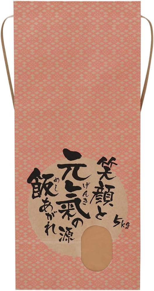 米袋 5kg用 銘柄なし 1ケース(300枚入) KH-0033 元氣の源