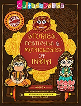 Rakhi Special - Stories, Festivals and Mythologies of India by [CultureDabba, Team]