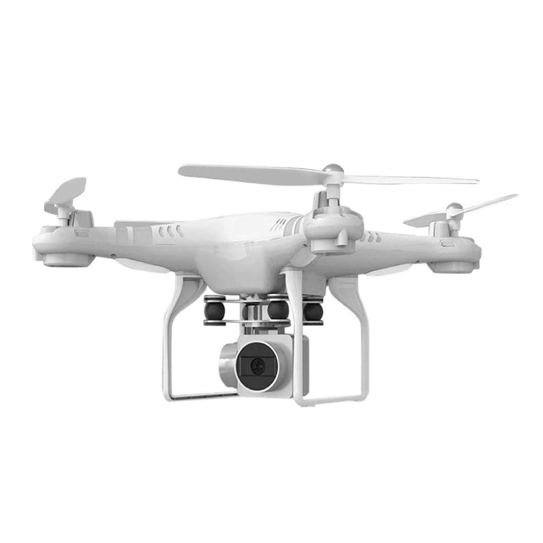 owill 2.4 G 6軸ジャイロ高度保持0.3 MP HDカメラRCドローンWiFi FPVクアッドコプター3dフリップヘリコプター One Size ホワイト OW121917BK B078HHG99Xホワイト