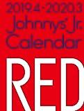 2019.4→2020.3/ジャニーズJr.カレンダーRED ([カレンダー])