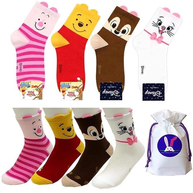 Amazon.com  Piglet Winnie-the-Pooh Chip  n  Dale Chip Aristocats ... c575e0323b