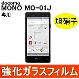 MONO MO-01J 強化ガラス保護フィルム 旭硝子製ガラス素材 9H ラウンドエッジ 0.33mm docomo by MIWA CASES (MO-01J, ガラスフィルム1枚)