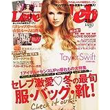 Love Celeb 2012年2月号 小さい表紙画像