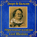 Utrachennye illuzii | Honoré de Balzac