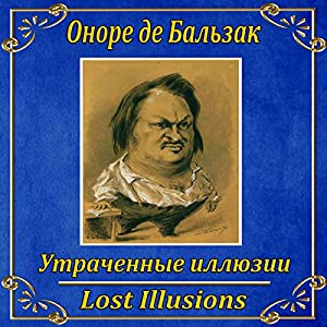 Utrachennye illuzii Hörbuch