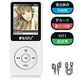 RUIZU MP3プレーヤー 8GB-16GB内蔵 128GB 拡張可能 音楽プレーヤー 大容量 80時間 軽量 HIFI 高音質 ミュージックプレーヤー FM ラジオ ボイスレコーダー X02 (8GB ホワイト)
