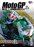 Motor Sports - 2014 Moto Gp Official DVD Round 15 [Japan DVD] WVD-344