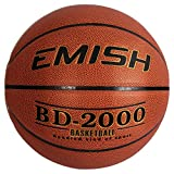 EMISH Basketball Outdoor/Indoor Leather ball Official size 7/29.5 Street Basketballs Competition with Pump, Needles, Net, Waist