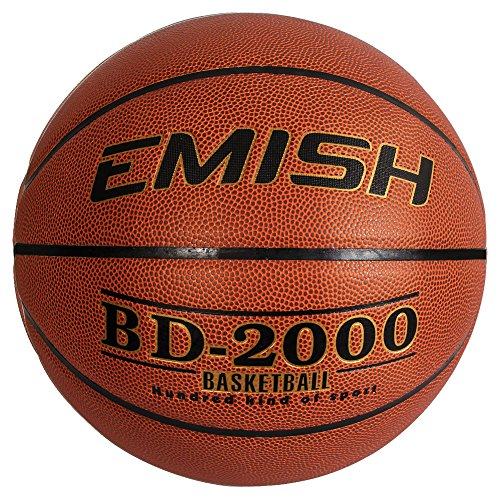 EMISH Basketball Outdoor/Indoor Leather ball Official size 7/29.6 Street Basketballs Competition with Pump, Needles, Net, Waist