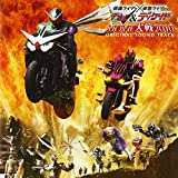Masked Rider*Double & Decade M