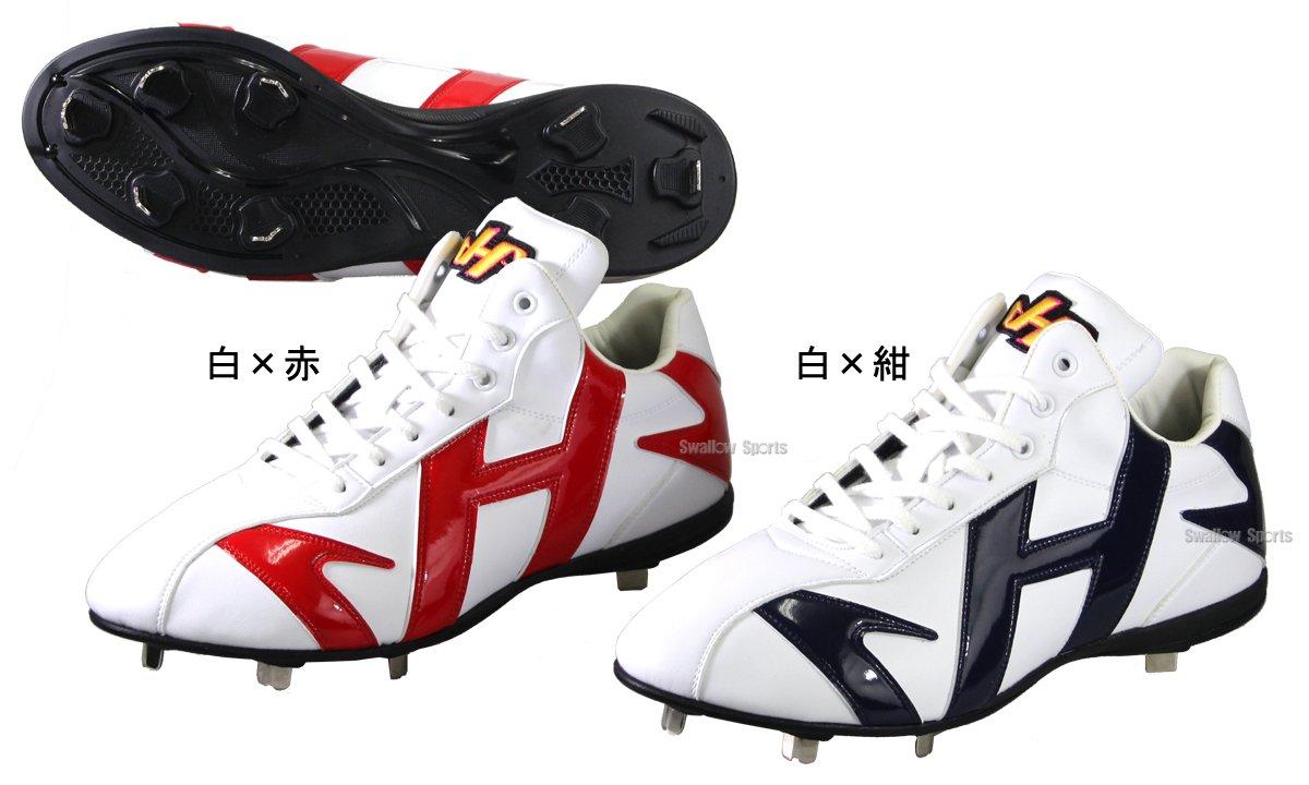 ハタケヤマ hatakeyama 限定 樹脂底 金具 カラー スパイク クォーターカット KT-SP3 (アッパー艶消し つや消しタイプ) B00RVJP21U白×紺 27.0cm