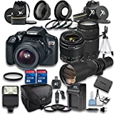 Canon EOS Rebel T6 Digital SLR Camera with EF-S 18-55mm f/3.5-5.6 IS II Lens + Canon EF 75-300mm f/4-5.6 III Lens + 500mm f/8 Manual Focus Telephoto Lens - International Version (No Warranty)