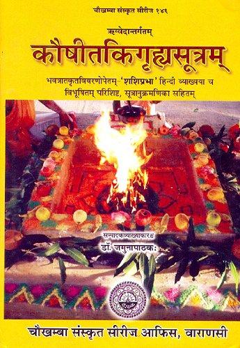 Read Online ( ): Kaushitaki Grhya Sutra PDF