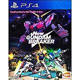 New Gundam Breaker for PlayStation 4