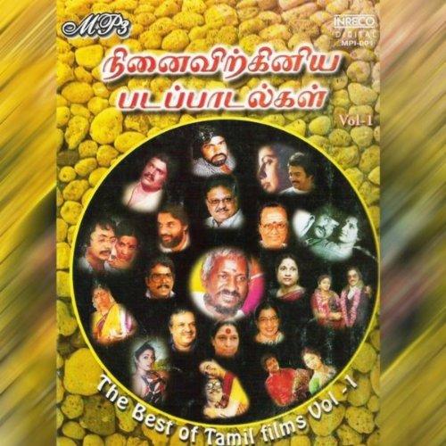 Kanmaniyae kadhal enbathu mp3 download s. P. Balasubrahmanyam.