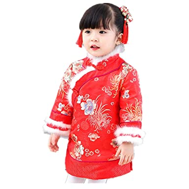 dfc59a043 Fleece Baby Girls Dress Coat Children Greatcoat Chinese Qipao Outfits Tang  Suit (XXS(2