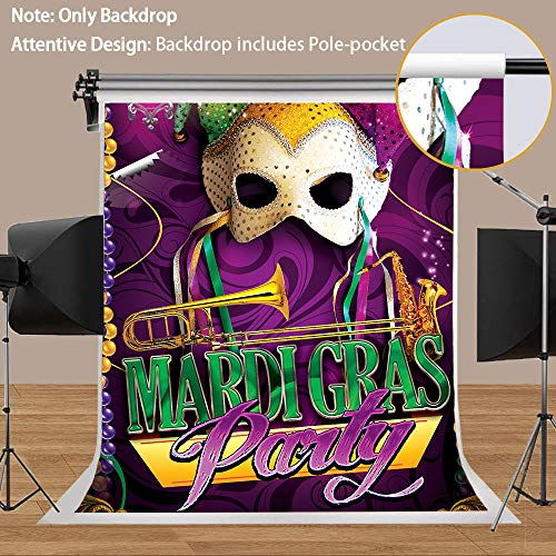 MEETSIOY Mardi Gras Backdrop for Party Photography Mask Makeup Theme Prom Background Theme Party Backdrop Decoration Props 5x7ft ZYMT0412 ()