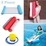 TMcom 2-Pack(Blue,Red)Swimming Pool Lounger