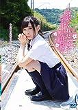 小日向結衣 ~君がくれたもの~ GRAVD-0033A [DVD]