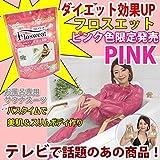 限定セール【メーカー保証付き】 ダイエットお風呂サウナスーツフロスエットPINKピンク色限定販売可愛いピンク巾着袋付
