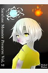 Sarafune Monster Preserve Vol. 2 Kindle Edition