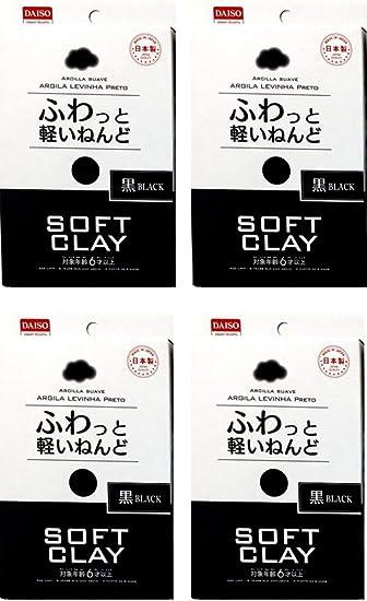 DAISO JAPAN Soft Clay Lightweight fluffy Blue 4 packs