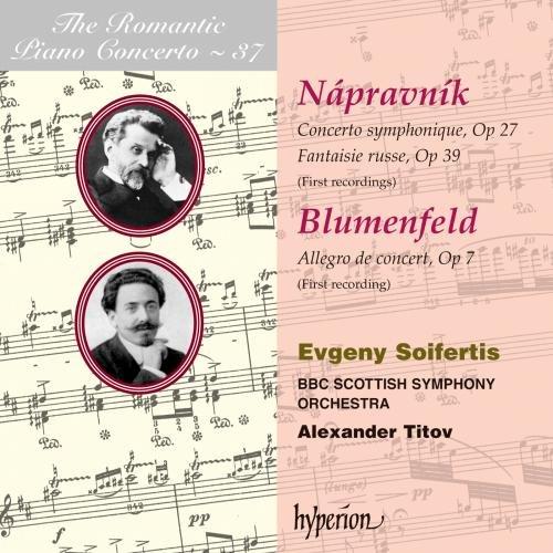 Concert Allegro - 4