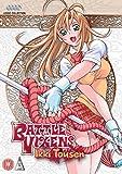Battle Vixens : Ikki Tousen Collection [DVD]