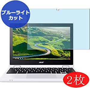 "【2 Pack】 Synvy Anti Blue Light Screen Protector for Acer Chromebook R 11 CB5-132T-A14N 2016 11.6"" Anti Glare Screen Film Protective Protectors [Not Tempered Glass]"