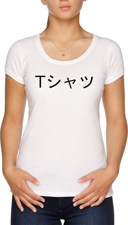 Izuku Midoriya de Camiseta Mujer Blanco
