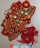Chinese New Year Decorative Good Luck Hanging w/Fish to signify ''Have More Than Enough'' size 33'' Long (measured from top to bottom excluding tassels)