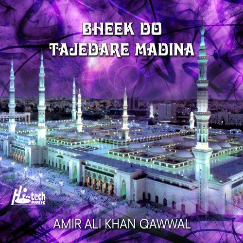Yaar Batere Ne Song Download: Nigah-E-Yaar Ne Baksha By Amir Ali Khan Qawal On Amazon