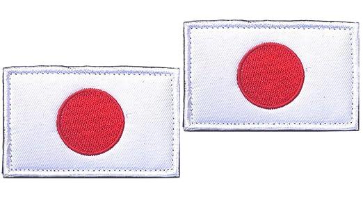 Amazon.com: Shanshan Japan FLAG PATCH adorns your hat uniform knapsack 2PCS (Color 2)