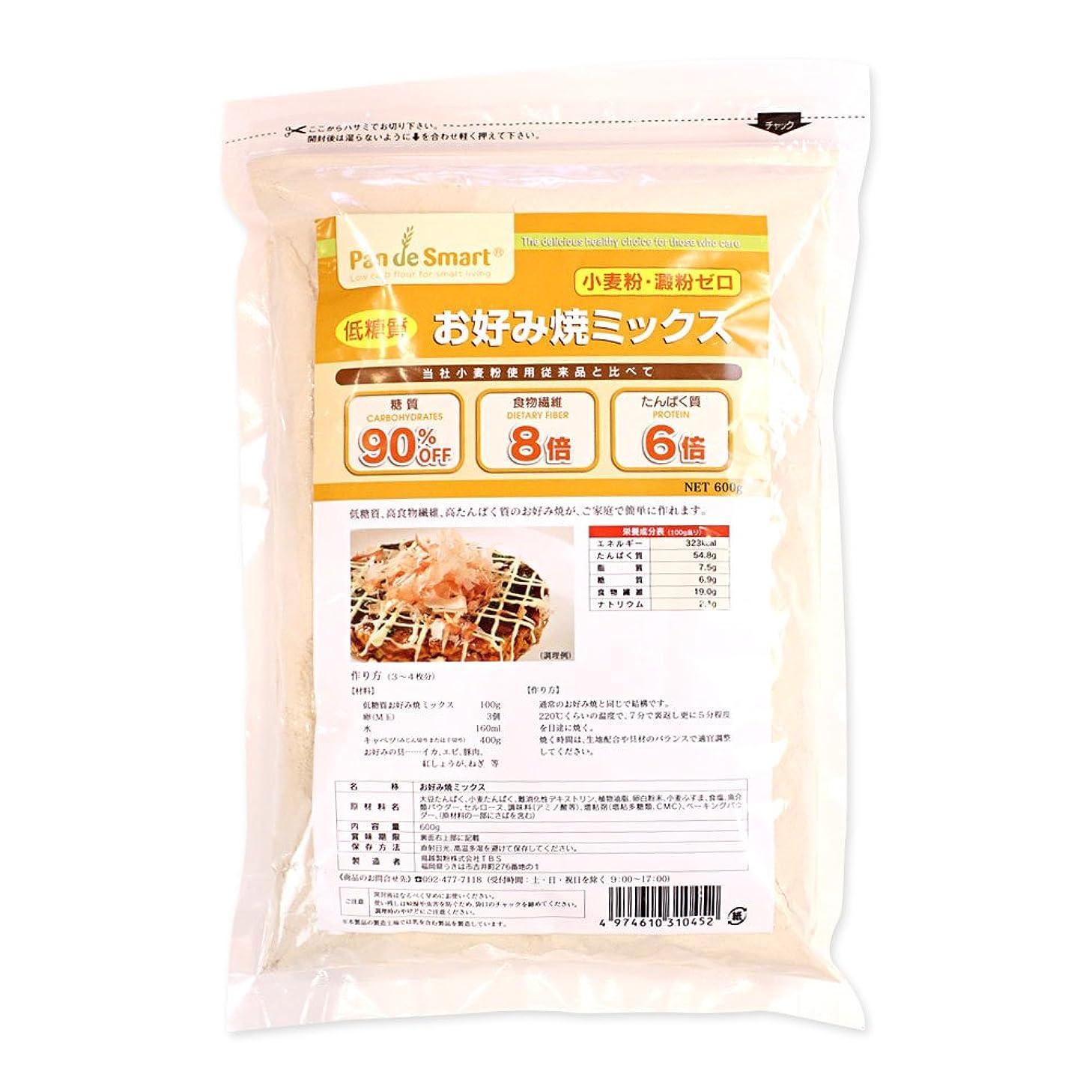 内部受益者展開する国産 全粒粉 の ホットケーキミックス 200g×4個セット 九州産 小麦 を使用した ミックス粉