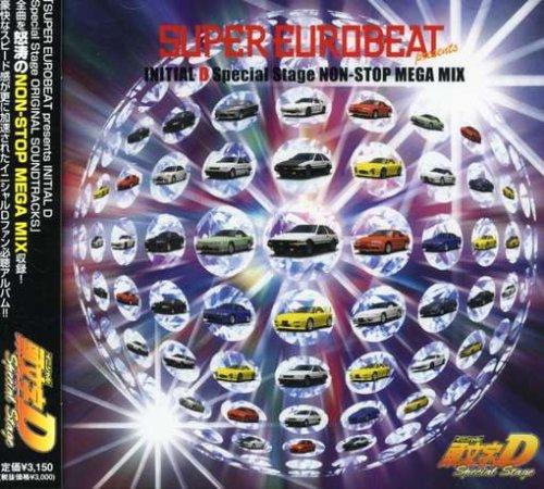 SUPER EUROBEAT presents INITIAL D Special Stage NON-STOP MEGA MIX