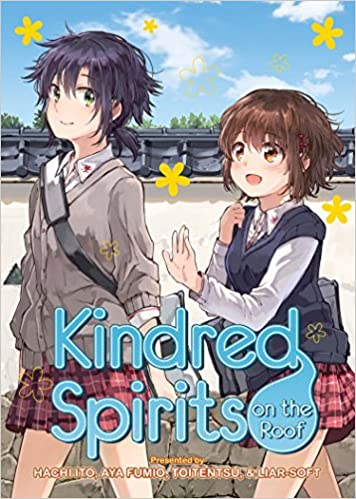 Amazon Kindred Spirits On The Roof Complete Collection 9781626924680 Hachi Ito Aya Fumio Books